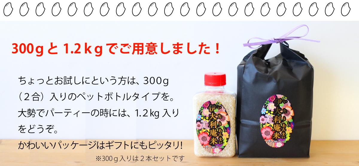 珍しい国産のリゾット米をお楽しみ下さい