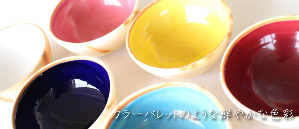 カラーパレットのような鮮やかな色彩