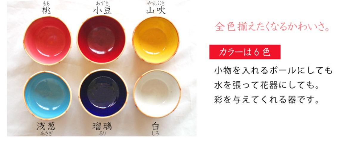 カラーは6色。全色揃えたくなるかわいさ。