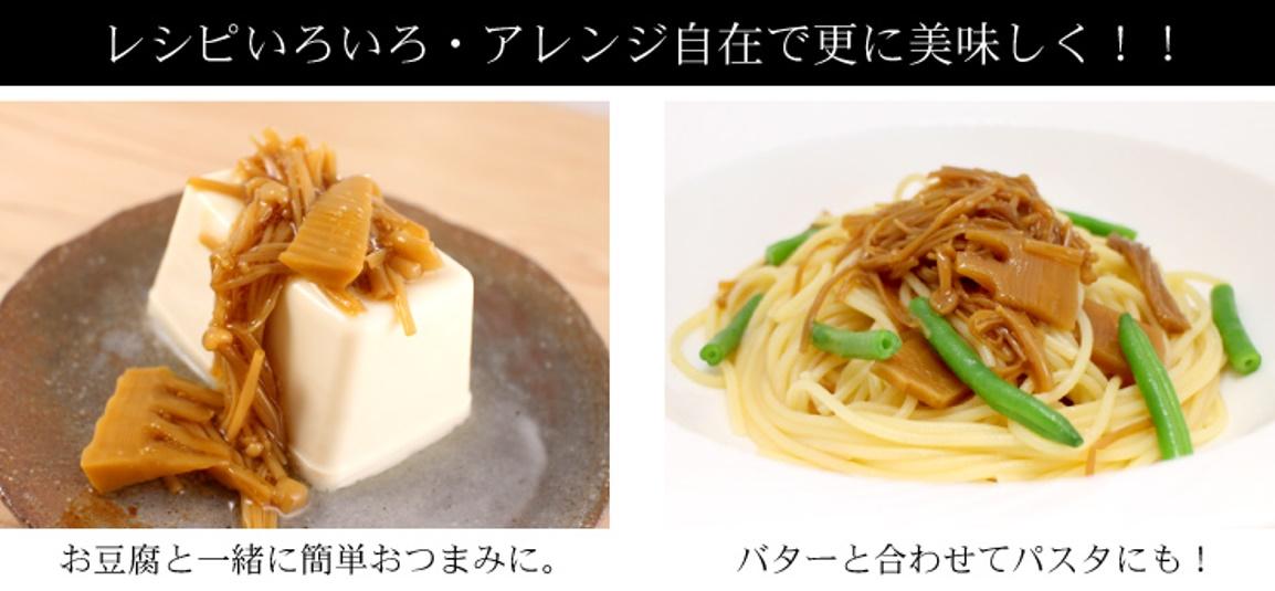 豆腐にのせたりパスタに絡めたり、アレンジ自在で更に美味しく!