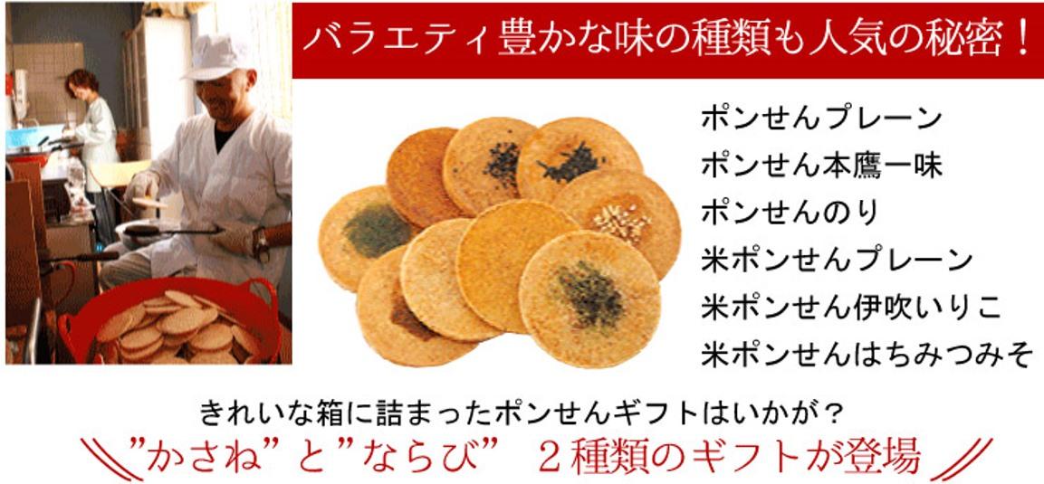 バラエティ豊かな味の種類も人気の秘密