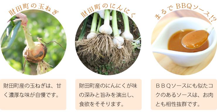 財田町の野菜を使用