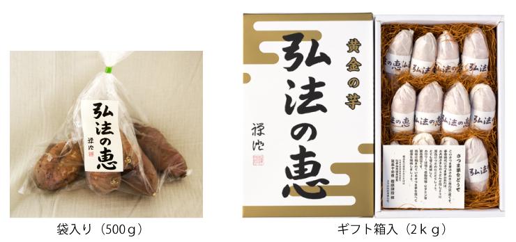 袋入(500g)、箱入(2kg)