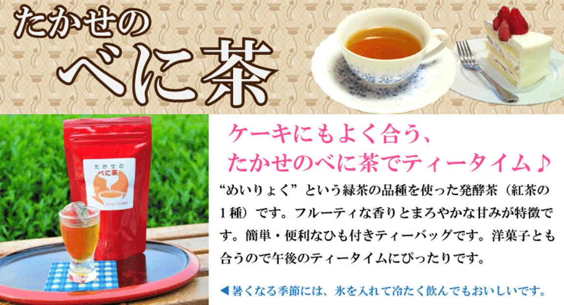 美味しい発酵茶です